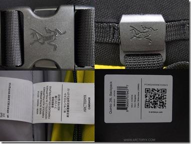 Kode Style dan id tag hangtag arcteryx